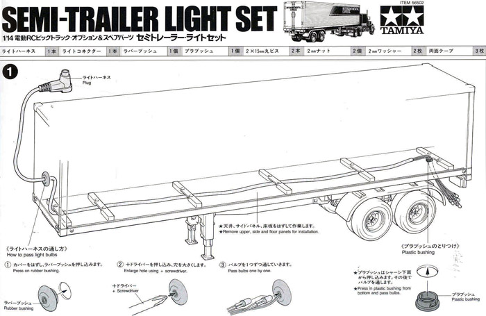 1 14 scale tractor trailer